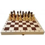 Шахматы классические малые