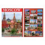 Открытки набор Москва new (двойной...