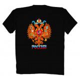 ФСД 31 Герб России L