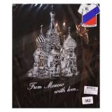 Футболка XL Собор Василия Блаженного XL ФСД 16 черн