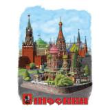 ФСД 2 Коллаж Собор Василия Блаженного L