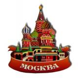 Магнит СВБ - Храм Василия Блаженного,...