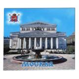 Магнит 02-4-170 квадр.мет.Москва...