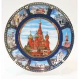 """Тарелка 20-K8-18 фарфор D20 """"Москва,..."""