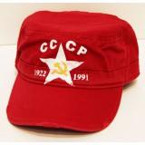 Головной убор Бейсболка БРК 12-1, СССР