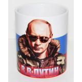 Кружка Путин В.В.
