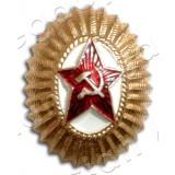 Кокарда офицера Советской Армии