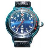 Часы мужские наручные, Восток 431831, командирские механические,...