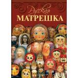 Книга Горжанина С.В...