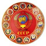 Тарелка СССР, Пролетарии всех стран...