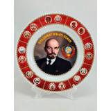 Тарелка Ленин В.И.