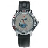 Часы мужские наручные, Восток 811402, командирские механические,...