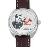 Часы наручные, Ракета, И. В. Сталин
