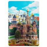 Магнит виниловый 025-6-19k25 Москва,...
