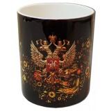 Кружка Герб России на черном фоне с...