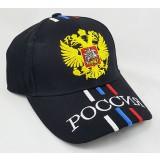 Головной убор Бейсболка Россия, Герб Россия, черная