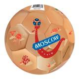 Чемпионат мира по футболу 2018 ЧМ 2018 Мяч футбольный, 23 см. зол.