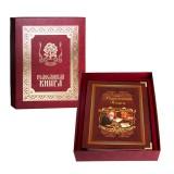 Подарок с гравировкой Родословные книги 040102005/6, Родословная...