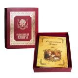 Подарок с гравировкой Родословные книги 040102004/6, Родословная...