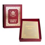 Подарок с гравировкой Родословные книги 040102002/6, Родословная...