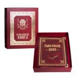 Подарок с гравировкой Родословные книги 040102001/6, Родословная...
