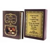 Подарок с гравировкой Родословные книги 040102014/3, Родословная...