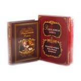 Подарок с гравировкой Родословные книги 040102005/1, Родословная...