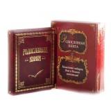 Подарок с гравировкой Родословные книги 040102001/1, Родословная...