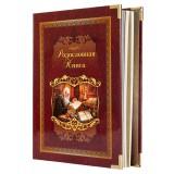 Подарок с гравировкой Родословные книги 040102005, Родословная...