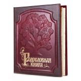Подарок с гравировкой Родословные книги 040102010, Родословная...