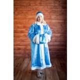 Русский народный костюм Костюм...