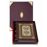Подарок с гравировкой Фотоальбомы 0110601001, Фотоальбом кожаный с...