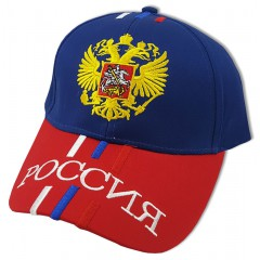 Головной убор Бейсболка золотая вышивка Герб России, флаг России сбоку