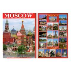 Открытки набор Москва new (двойной формат)