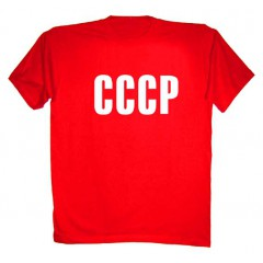 Футболки XL СССР XL красная