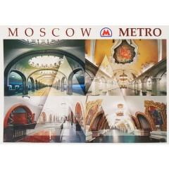 Открытки набор Московское метро - самые красивые станции 16 штук 10х15 см