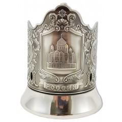 Подстаканник Храм Христа Спасителя, никелированный