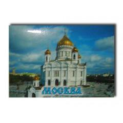 Магнит металлический 02-21 мет. плоский, Москва. Храм Христа Спасителя