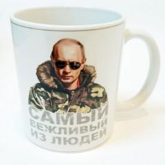 Кружка Путин, самый вежливый из людей