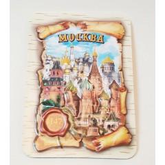 Магнит прессованный 025-3-19k25 свиток пресс. Москва. ХВБ. Коллаж