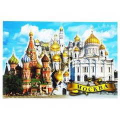 Магнит металлический 02-19K8 Москва, коллаж, ХВБ - ХХС - Купола кремлевских соборов, плоский