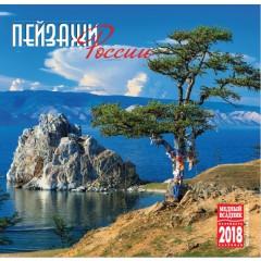 Печатная продукция календарь Пейзажи России, КР10