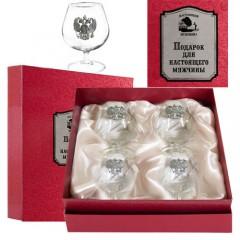 Подарок с гравировкой Подарки для мужчин Набор бокалов для коньяка 060101003, Набор бокалов для коньяка(Герб) 4шт. ДОМ СЫН ДЕРЕВО