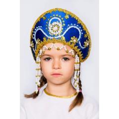 Русский народный костюм КОКОШНИКИ Кокошник Алина АЛИ-00-02-00, с сам. цвет синий