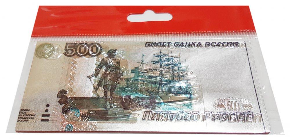 """Магнит виниловый 025-12-500R вин. фольга """"500 рублей"""""""