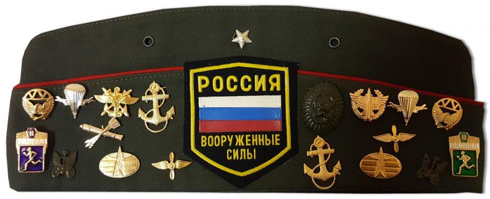 Головной убор Пилотка офицерская, со значками, Российской армии