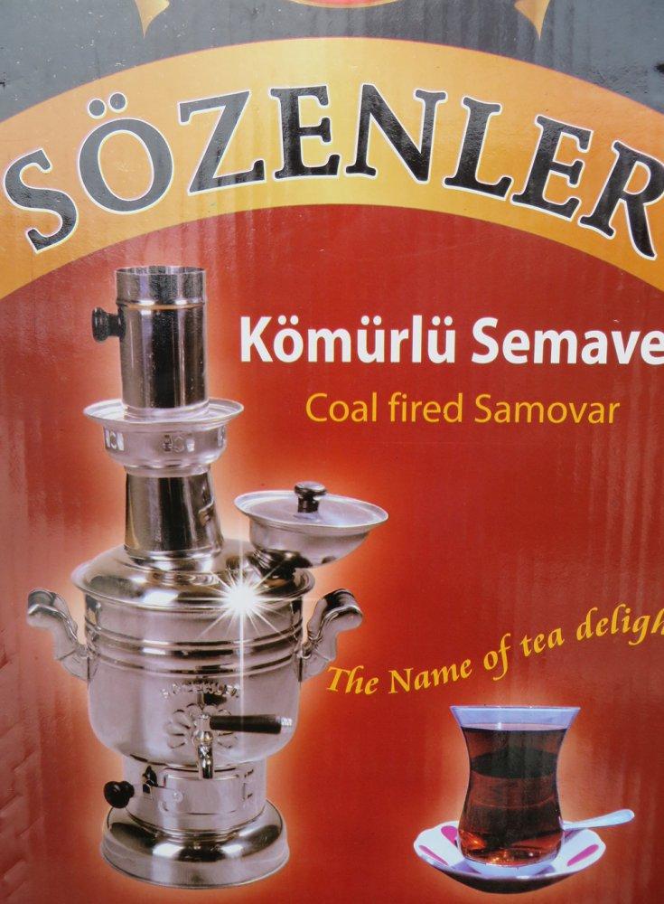 Самовар турецкий Sozenler
