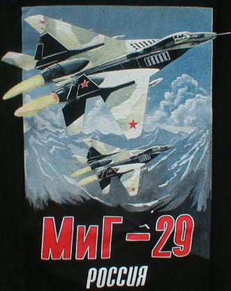 Футболка XL МИГ 29 черная XL