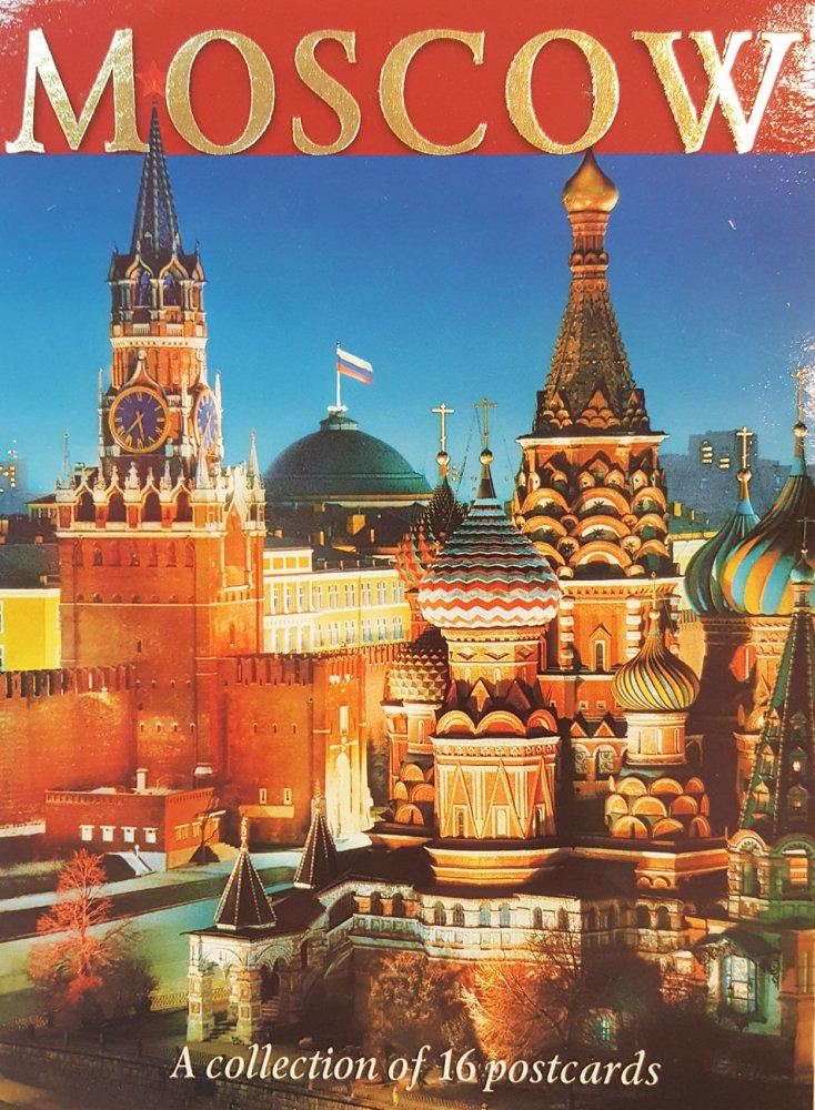 Открытки набор Москва (русский и английский тексты 16 шт.)