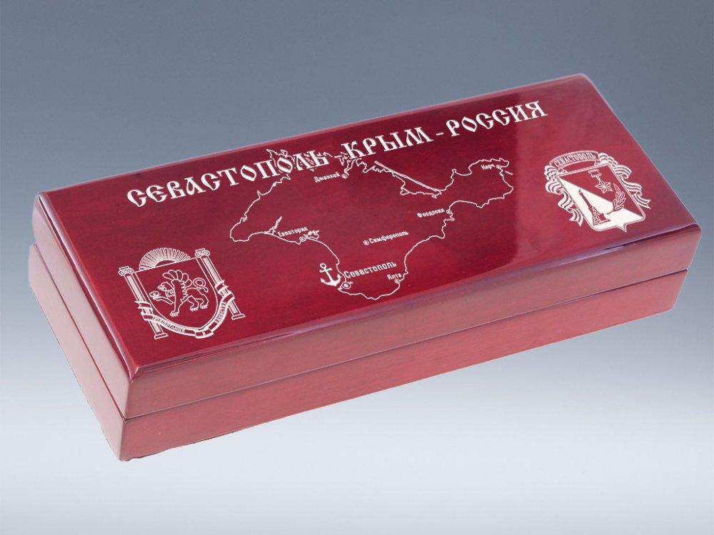 Ручка Крым, РСП0313